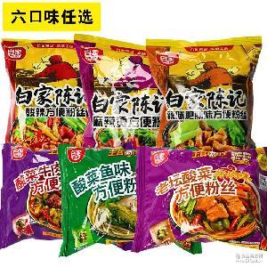 四川特产袋装白家陈记方便粉丝方便速食酸辣粉米线红薯粉丝方便面