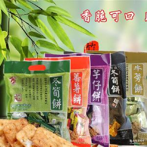 台湾食品饼干 休闲零食 日香冬笋饼芋仔饼牛蒡饼番薯饼330g*10袋