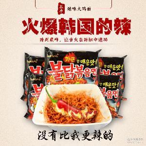 三养火鸡面140g*40包 韩国进口方便面 超辣速食鸡肉拌面即食面条