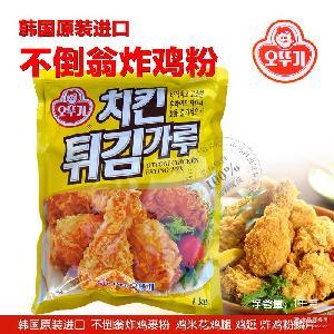 韩国不倒翁炸鸡裹粉 1kg*10袋 脆皮鸡米花鸡腿kfc鸡翅炸鸡粉鳞片