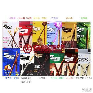 休闲零食32g 韩国进口令食品 白棒 LOTTE乐天奥利奥饼干巧克力棒