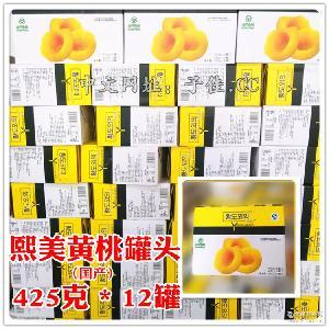 425g*12罐 熙美糖水型黄桃水果罐头 国产休闲零食品