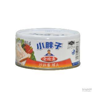 水产罐头 180g罐 泰国进口鱼肉即食品 沙拉酱金枪鱼 小胖子 罐头