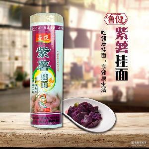 享健康生活 紫薯面 吃健康面 鲁健经典系列挂面1000g