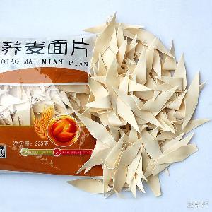 限时促销天然鲁健面条精制挂面鲁健绿色养生食品荞麦面片225g