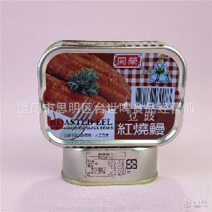 早餐即食营养 台湾进口鳗鱼罐头 正品特价 同荣豆豉红烧鳗48*100g
