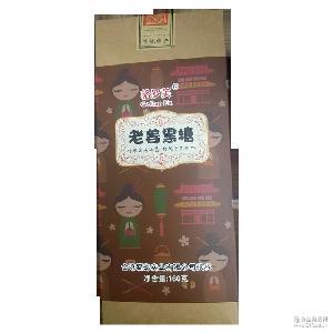 格罗芙台湾印象传统特产手工盒装老姜味黑糖 包装黑糖批发