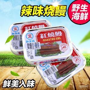 台湾进口食品 隆育红烧鳗鱼罐头 100g*24 新宜兴