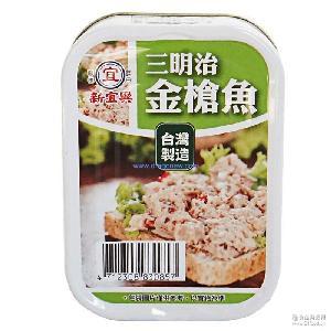 24 台湾进口食品 新宜兴 隆育三明治金枪鱼罐头130g*