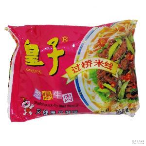 袋装 速食方便米粉 皇子过桥米线 葱爆牛肉味 供应出口 超市批发
