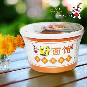 方便泡面 皇子即食面馆 新品上市赠送鸡米 北京炸酱面 热销精品