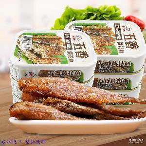 台湾进口食品新宜兴鱼罐头100g海鲜熟食下饭菜8种口味即食品批发
