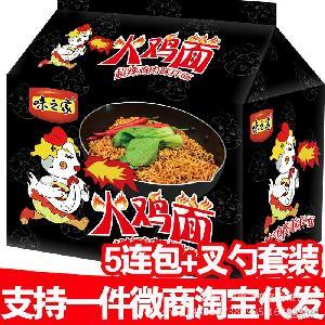 韩国风味+叉勺套装 正宗味之家火鸡面国产超辣组合整箱140g*5连包