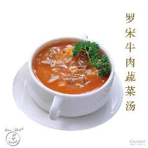 周边2箱物流 武汉1箱送货 速食汤包 西餐 罗宋牛肉蔬菜汤1kg/袋