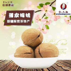 新疆特产阿克苏核桃薄皮(非纸皮)散装休闲干果坚果零食