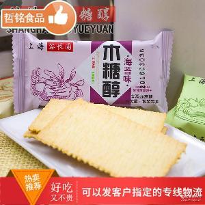 谷悦园木糖醇薄脆饼干 无糖饼干 未添加蔗糖 10斤
