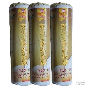 东川特产 土鸡蛋挂面 云南特产 东川面条钦銅山500克土鸡蛋挂面
