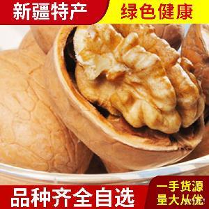 厂家供应2016上市低价新2正宗香甜新疆核桃