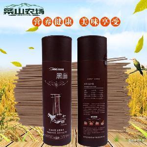 食品 精装高档 天然和尚头面粉厂家直供批发350g 手工面 小麦面