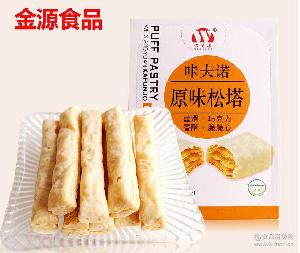维香园咔夫诺松塔饼干休闲零食早餐饼干清真美味 12盒/箱
