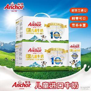 新西兰进口 礼盒装125ml/190ml 整盒批发 Anchor安佳儿童牛奶