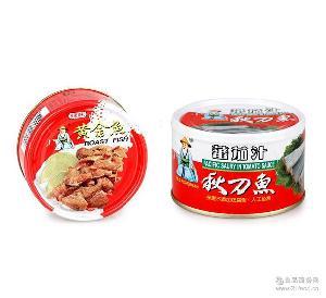 台湾进口水产罐头下饭菜同荣番茄汁秋刀鱼辣味黄金鱼罐头鱼