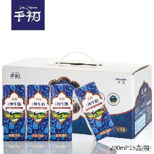 牛奶批发 礼盒装200mlX15盒 千初新疆纯牛奶