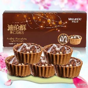 香港零食美伦多 迪伦酥果仁巧克力花生夹心瓦夫饼干微商食品代理