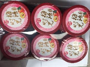 梅语时光柠檬话梅 休闲零食品批发 包邮 果脯蜜饯 1*12小罐