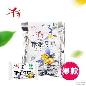 江西特色蜜饯果脯开胃零食绿色休闲食品包邮 千年南酸枣糕500g