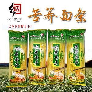 贵州土特产威宁可渡河养生面苦荞面条挂面荞麦挂面面条500g
