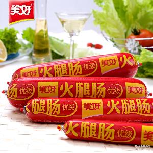 260*20支 美好火腿肠优级 佐餐炒菜旅游烧烤居家* 批发