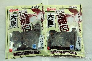 超市货源 批发 美味 100g雄发大阪话梅肉蜜饯 只做批发
