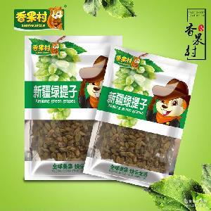 休闲食品零食 香果村98g新疆吐鲁番葡萄干 天然绿色食品 厂家直销