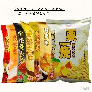 四洲 7个味道可选不混批 膨化食品脆条 粟一烧80g/包旅行*零食