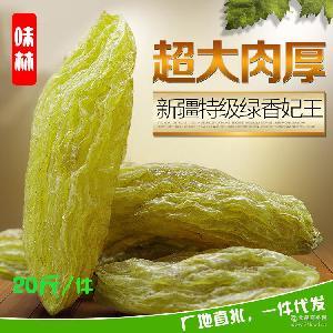 20斤装精选葡萄干 休闲零食 新疆特产吐鲁番特大绿香妃葡萄干
