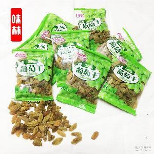 休闲零食厂价直销 新疆绿奥珍珠葡萄干 新疆特产精选葡萄干