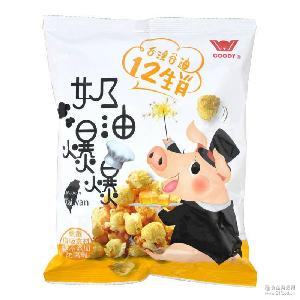 进口食品休闲膨化零食 台湾谷迪12生肖奶油爆米花85g*20包