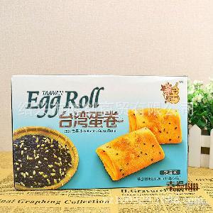 手工蛋卷112g 芝麻味 台湾食品进口零食糕点牛葫芦台湾蛋卷 原味
