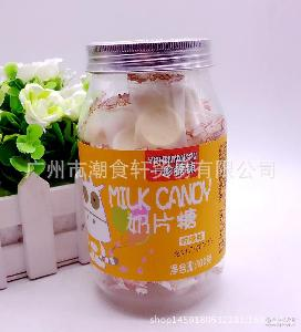 一珍糖铺柠檬味奶片糖100g 批发休闲食品 24瓶一箱
