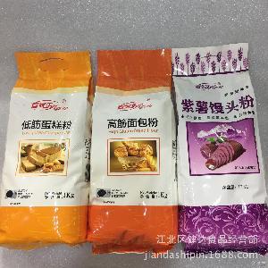 高筋面包粉1kg 喜家乐紫薯馒头粉 低筋蛋糕粉