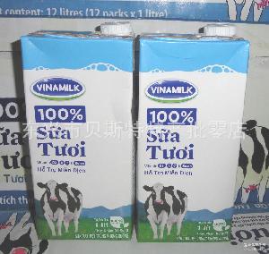 蓝/绿两种口味 vinamilk原味奶*纯牛奶1升装 越南进口牛奶