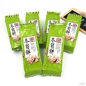 竹山四秀冬笋饼100g 冬筍饼 冬笋饼干早餐饼干 台湾食品