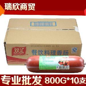 厂家整件特价 正宗双汇火腿肠 餐饮料理香肠800g*10 大型火腿肠