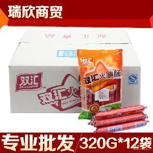 火锅香肠 特产零食休闲 双汇火腿肠32g*10*12 整箱批发 春节食品