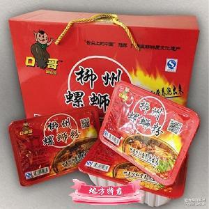 5.18进货节活动广西柳州特产口水哥冲泡型螺蛳粉248g