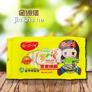 金沙河 营养绿色特惠盒装面 宝宝辅食面条 260g多+宝宝挂面