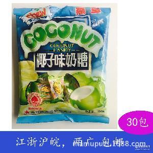 ha椰子味糖 越南什锦海霞糖 进口软糖100g*60袋/箱 hai chew