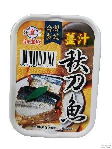 台湾进口新宜兴姜汁秋刀鱼香辣黄花鱼罐头速食海味100g*24罐/箱