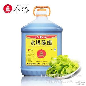 * 水塔陈醋 山西特产 家庭大壶装21斤 3年陈酿10.5L 粮食酿造